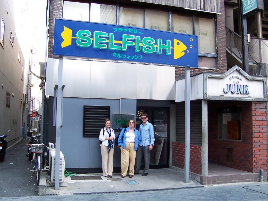 Selfish Restaurant - Had to Take a Photo