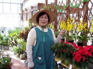 Woman at a Flower Nursery in Japan