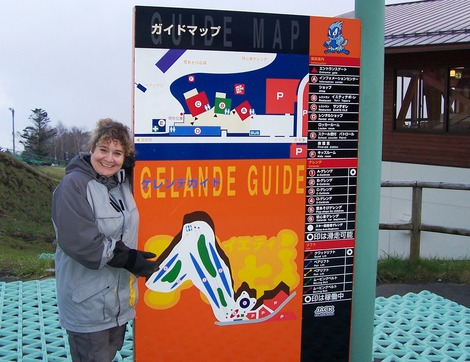 """This is Where I Fell, Right...Here..."" Me at Mt. Fuji, Japan, Oct. 2004"